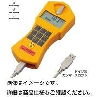 簡易放射線検知器 ガンマ?スカウト(アラート付) ds-1588610