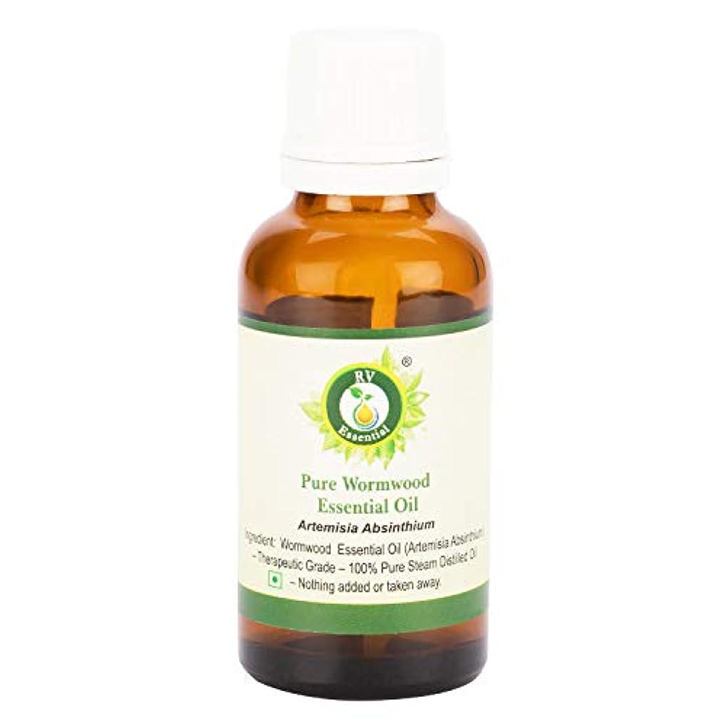 特別なクレーター悲惨ピュアWormwoodエッセンシャルオイル300ml (10oz)- Artemisia Absinthium (100%純粋&天然スチームDistilled) Pure Wormwood Essential Oil