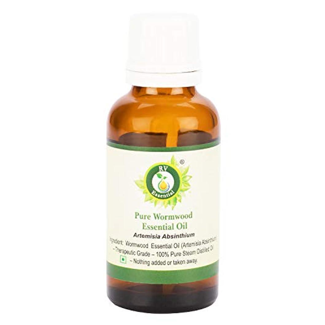 発信踏み台霊ピュアWormwoodエッセンシャルオイル300ml (10oz)- Artemisia Absinthium (100%純粋&天然スチームDistilled) Pure Wormwood Essential Oil