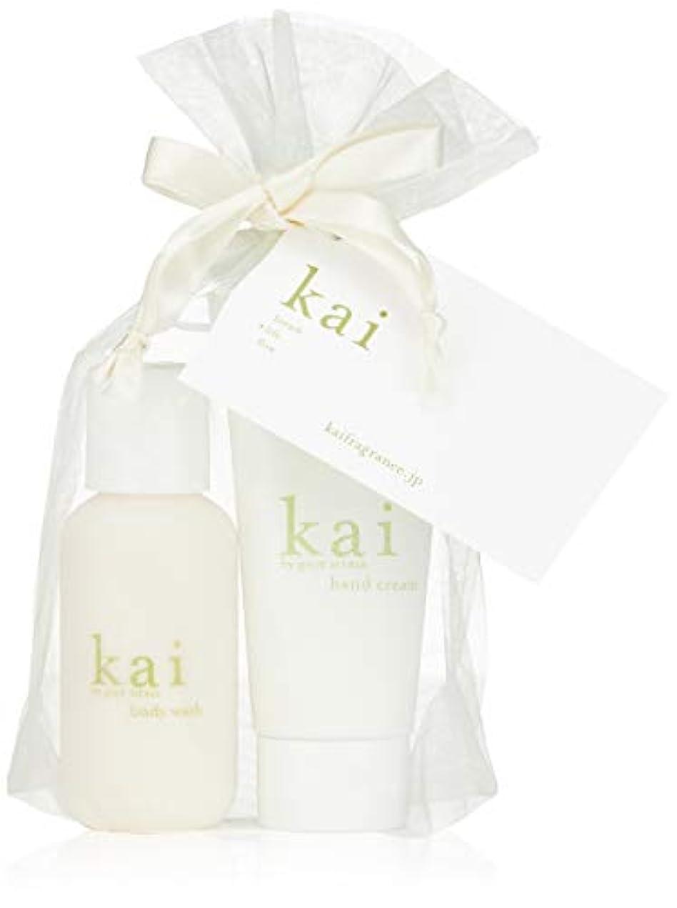 駅排出社員kai fragrance(カイ フレグランス) ハンドクリーム&ミニボディウォッシュ 59×2ml