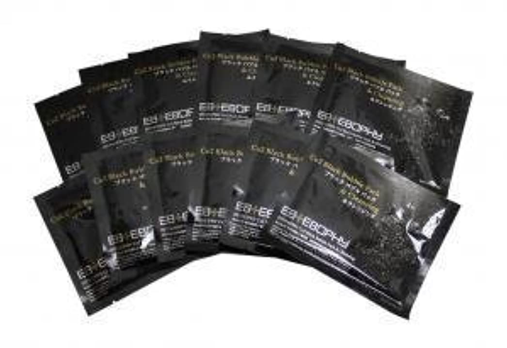 半球バスト鉱石CO2 ブラックバブルパック &クレンジング 12枚入