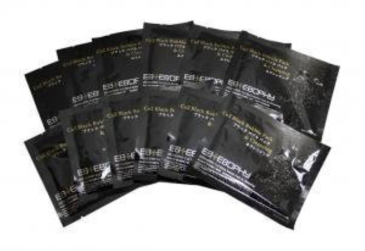 ヘッドレス衣類和解するCO2 ブラックバブルパック &クレンジング 12枚入