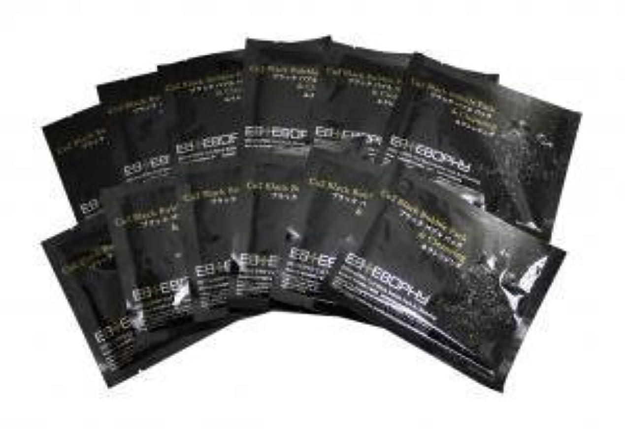 CO2 ブラックバブルパック &クレンジング 12枚入