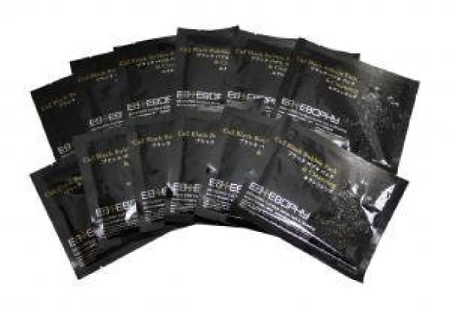 機関フリンジハンマーCO2 ブラックバブルパック &クレンジング 12枚入