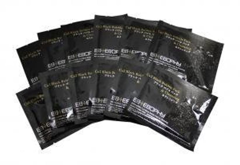獲物男性スリンクCO2 ブラックバブルパック &クレンジング 12枚入