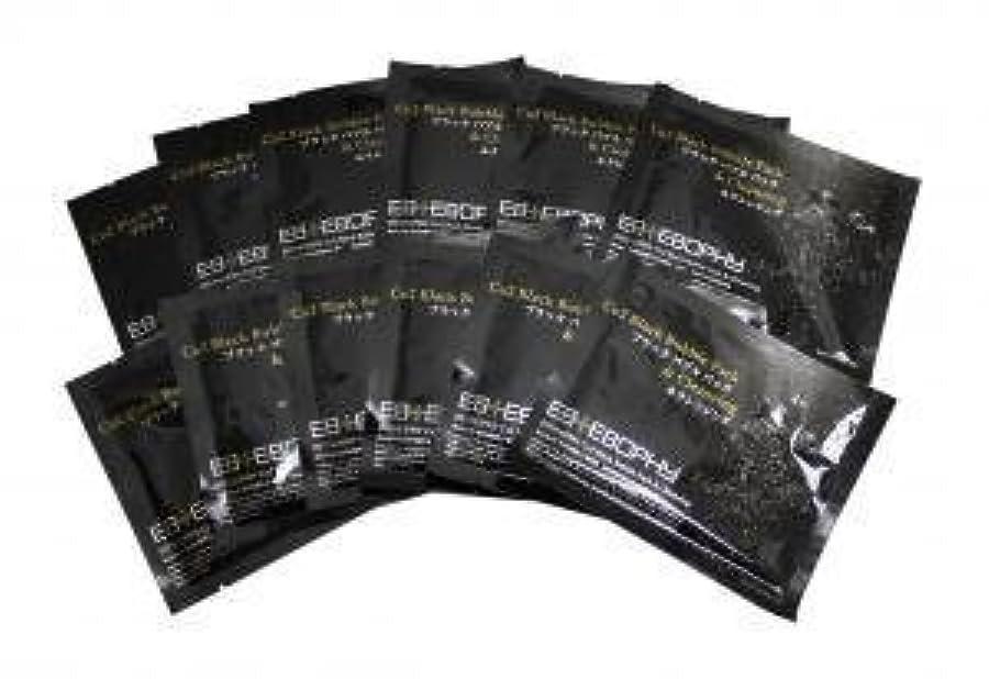 銃立派な注目すべきCO2 ブラックバブルパック &クレンジング 12枚入