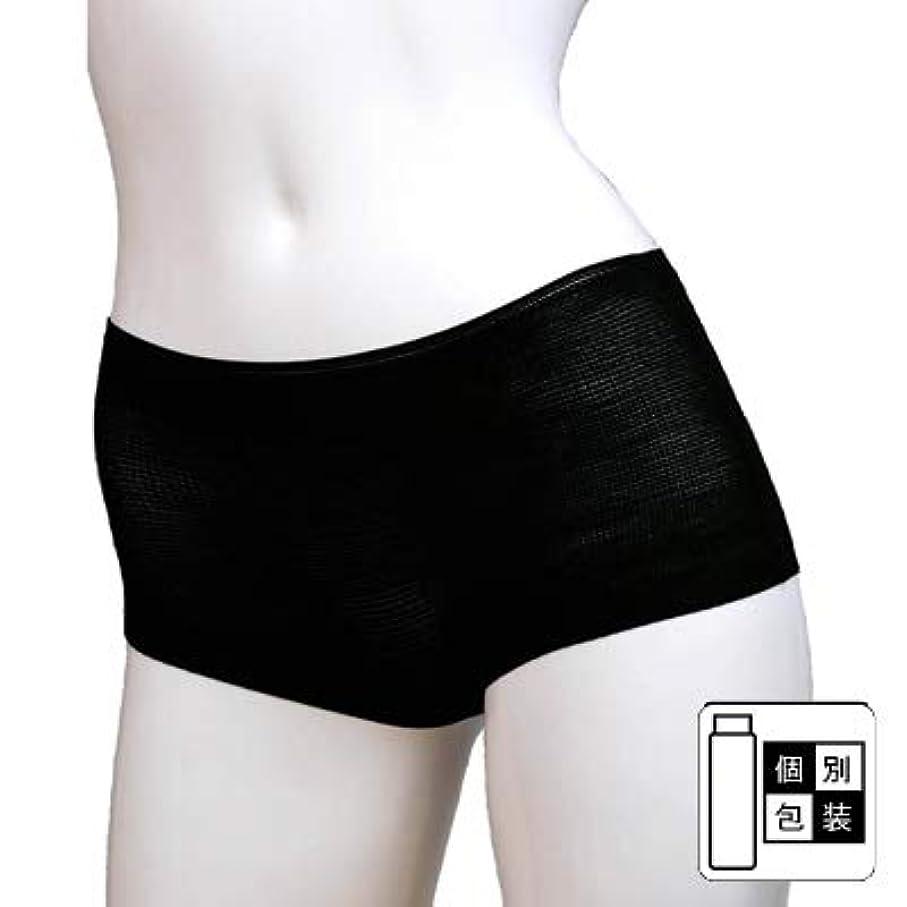 シーボードモディッシュお香(ロータス)LOTUS デラックス ショーツ XLサイズ ブラック(使い捨て ナイロン製 メッシュ加工 業務用)エステ 旅行 使い切り下着 ブラック