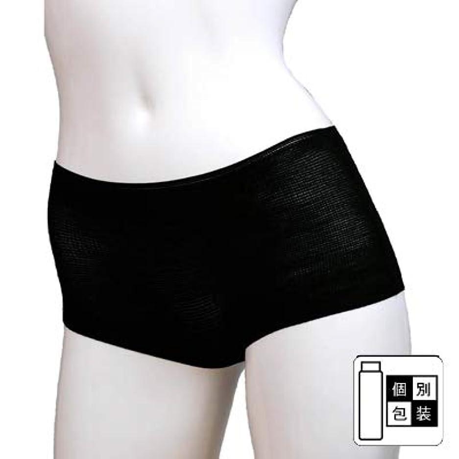 限界宴会リボン(ロータス)LOTUS デラックス ショーツ XLサイズ ブラック(使い捨て ナイロン製 メッシュ加工 業務用)エステ 旅行 使い切り下着 ブラック