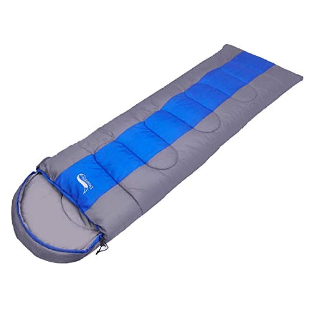 石の人道的曲Koloeplf 春と秋の爆発モデルダブル超軽量大人屋外寝袋厚くキャンプキャンプ寝袋封筒キャンプ寝袋 (Color : Blue)