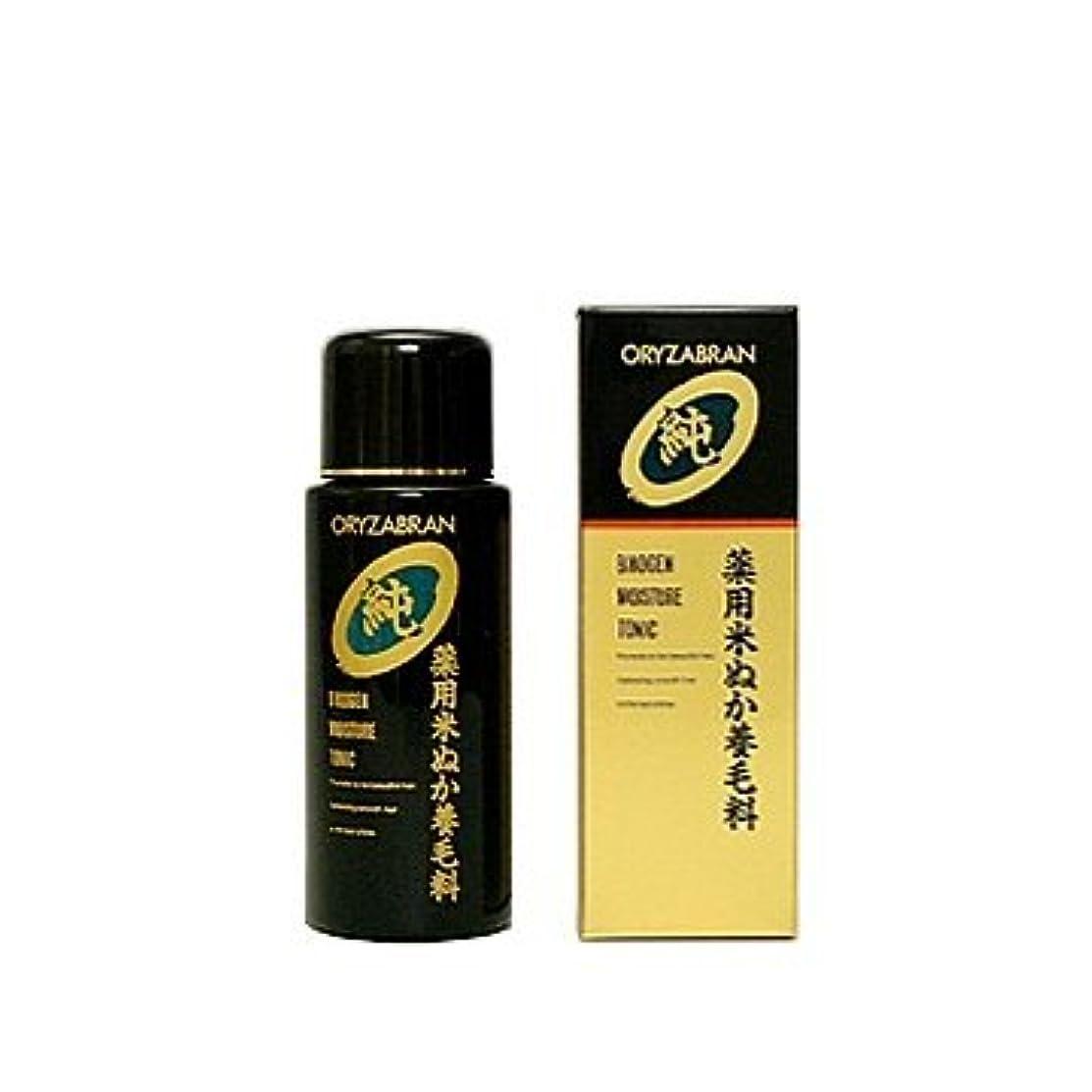 リアル化学 オリザ 薬用ビコーゲン モイスチャートニック 180ml