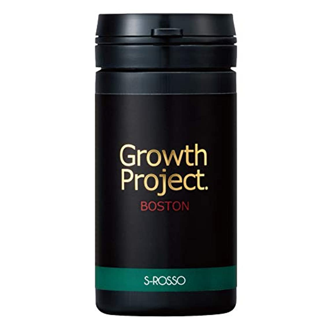 リード風景協会Growth Project ボストンサプリメント