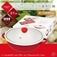 日用品雑貨 便利グッズ ホーローガラス蓋卓上鍋27cm(レッド) HB-2570