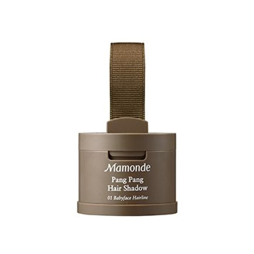 フォーマット音楽やむを得ないマモンド?パンパンヘアーシャドウ Mamonde Pang Pang Hair Shadow 01. ベビー?フェース?ヘアー (Babyface Hair) [韓国コスメ] [並行輸入品]