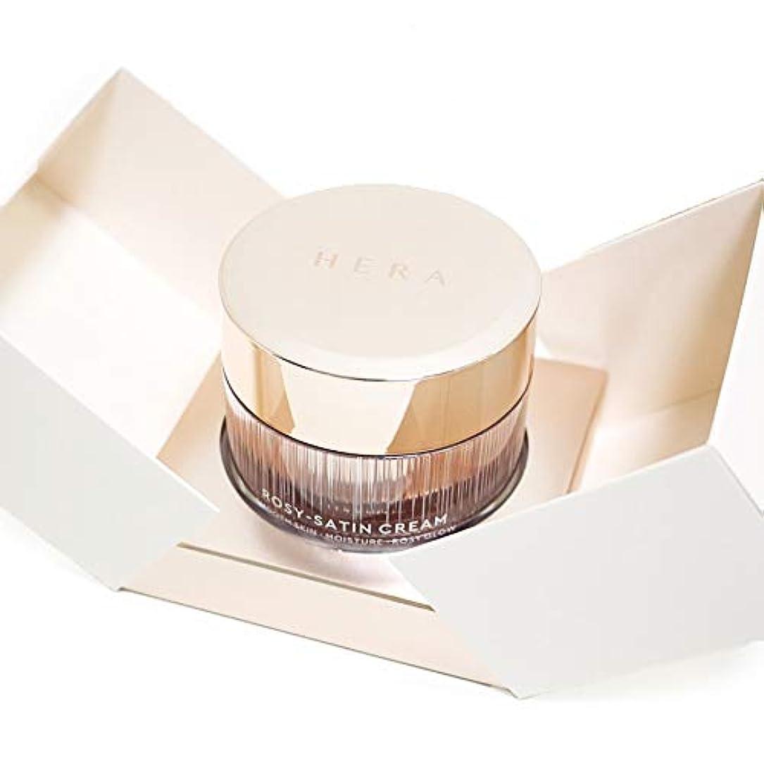 固体商標欠伸[ヘラ HERA] 新発売 ロージーサテンクリーム50ML Rosy-Satin Cream 50ml  海外直送品