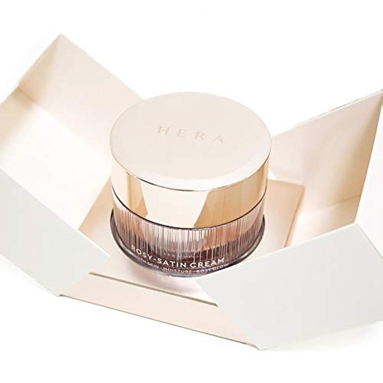 マーチャンダイジング染料健康的[ヘラ HERA] 新発売 ロージーサテンクリーム50ML Rosy-Satin Cream 50ml  海外直送品