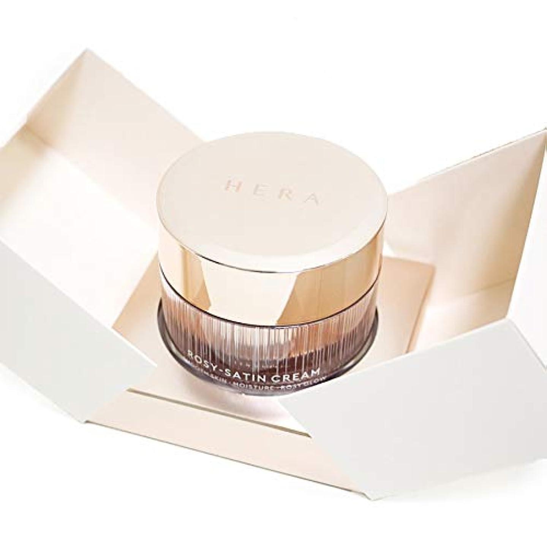 音楽を聴く火古風な[ヘラ HERA] 新発売 ロージーサテンクリーム50ML Rosy-Satin Cream 50ml  海外直送品