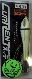 カンジインターナショナル カレントスッテ 12号