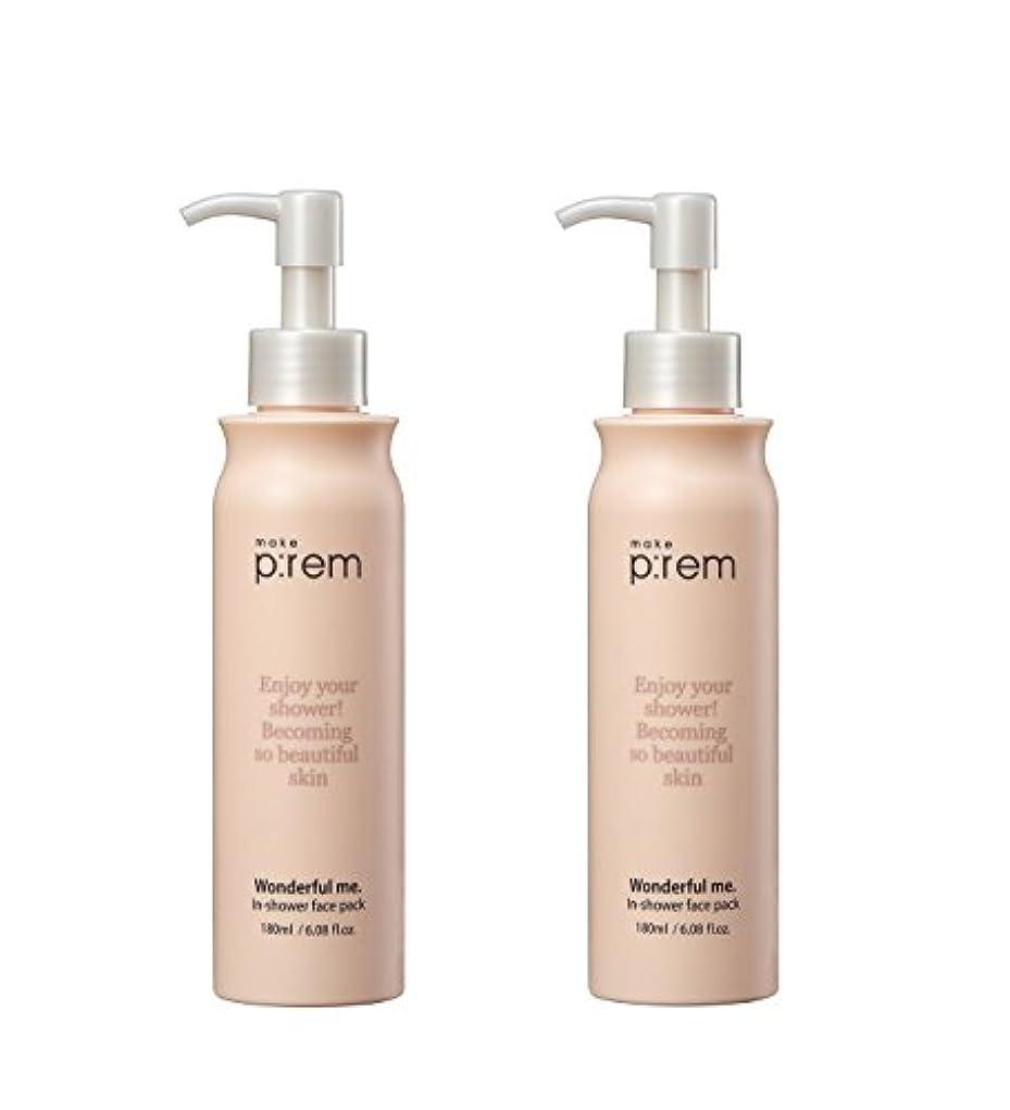 邪悪な接辞後ろに(2個セット) x [MAKE P:REM] wonderful me. in-shower face pack シャワーのフェイスパック 180ml シャワーパック / 韓国製 . 海外直送品