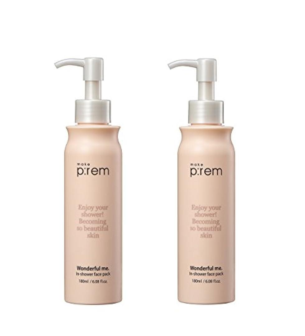 状態アサー結晶(2個セット) x [MAKE P:REM] wonderful me. in-shower face pack シャワーのフェイスパック 180ml シャワーパック / 韓国製 . 海外直送品