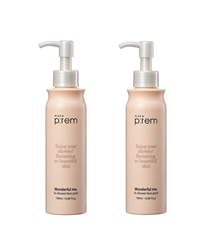 アドバイス下品生き残ります(2個セット) x [MAKE P:REM] wonderful me. in-shower face pack シャワーのフェイスパック 180ml シャワーパック / 韓国製 . 海外直送品