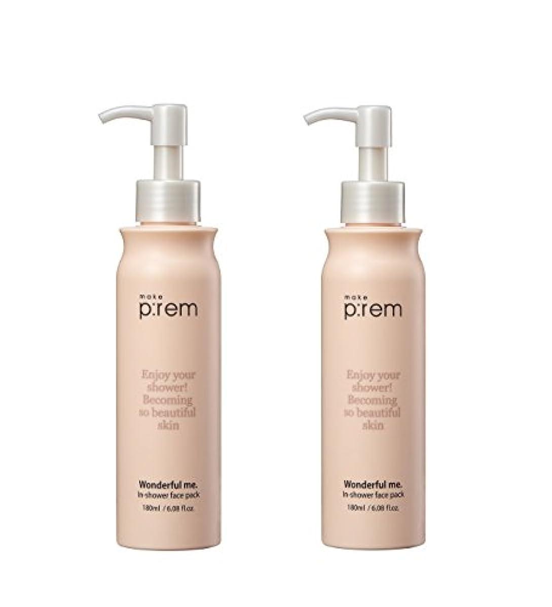 (2個セット) x [MAKE P:REM] wonderful me. in-shower face pack シャワーのフェイスパック 180ml シャワーパック / 韓国製 . 海外直送品
