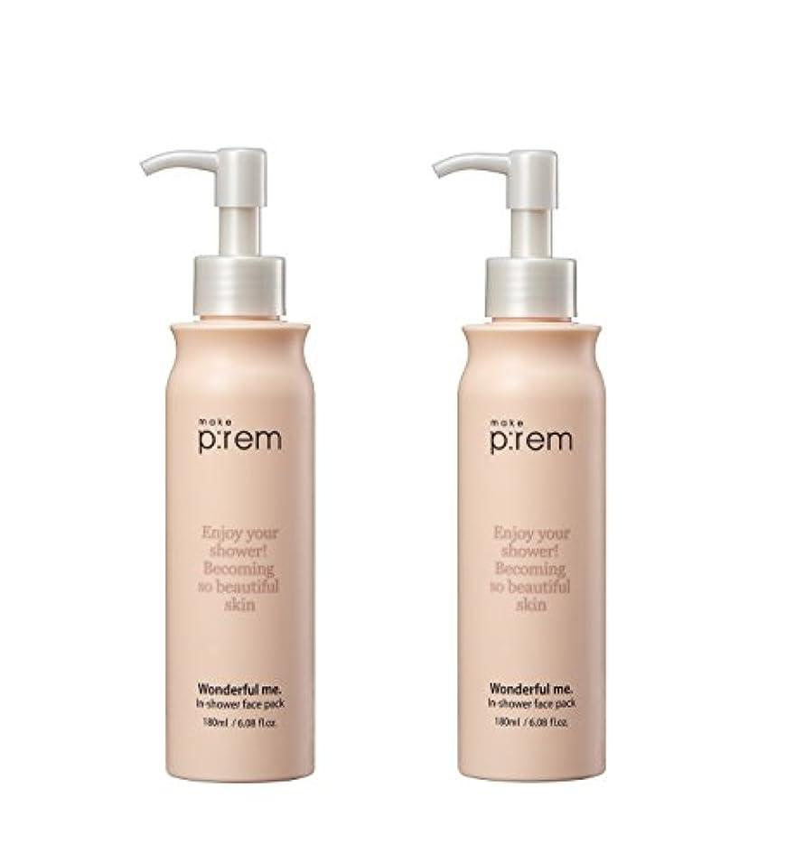 財団言い直す草(2個セット) x [MAKE P:REM] wonderful me. in-shower face pack シャワーのフェイスパック 180ml シャワーパック / 韓国製 . 海外直送品