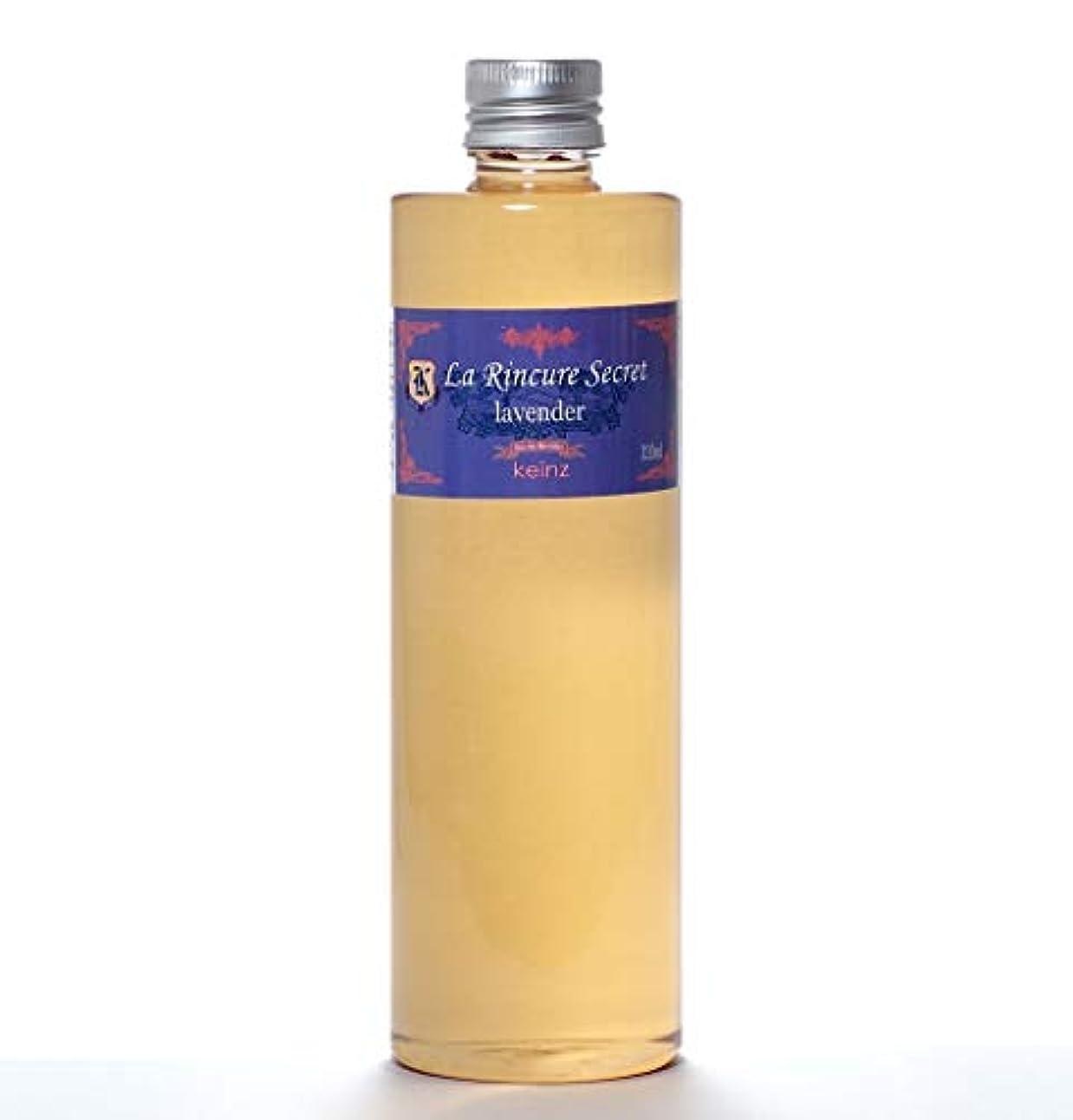敬意を表してトリップ優しさkeinz 石鹸シャンプー専用(合成シャンプーには使えません) ラヴェンダーの花(フランス産)で作った気持ちの良いハーブトリートメント 『秘密のすすぎ水/ラヴェンダー』完全無添加 化学薬品不使用 420g(約130回分/...