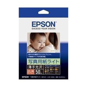 エプソン(EPSON) カラリオプリンター用 写真用紙ライト...