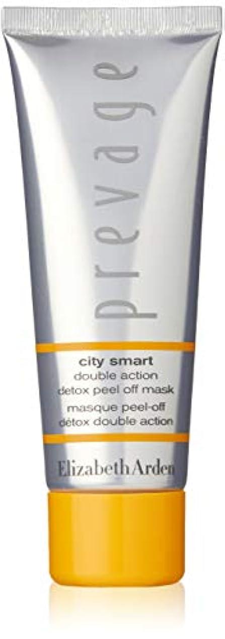 パン庭園馬力Elizabeth Arden Prevage City Smart Detox Peel Off Mask