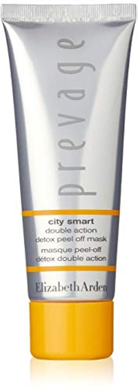 これまでプロテスタント農場Elizabeth Arden Prevage City Smart Detox Peel Off Mask