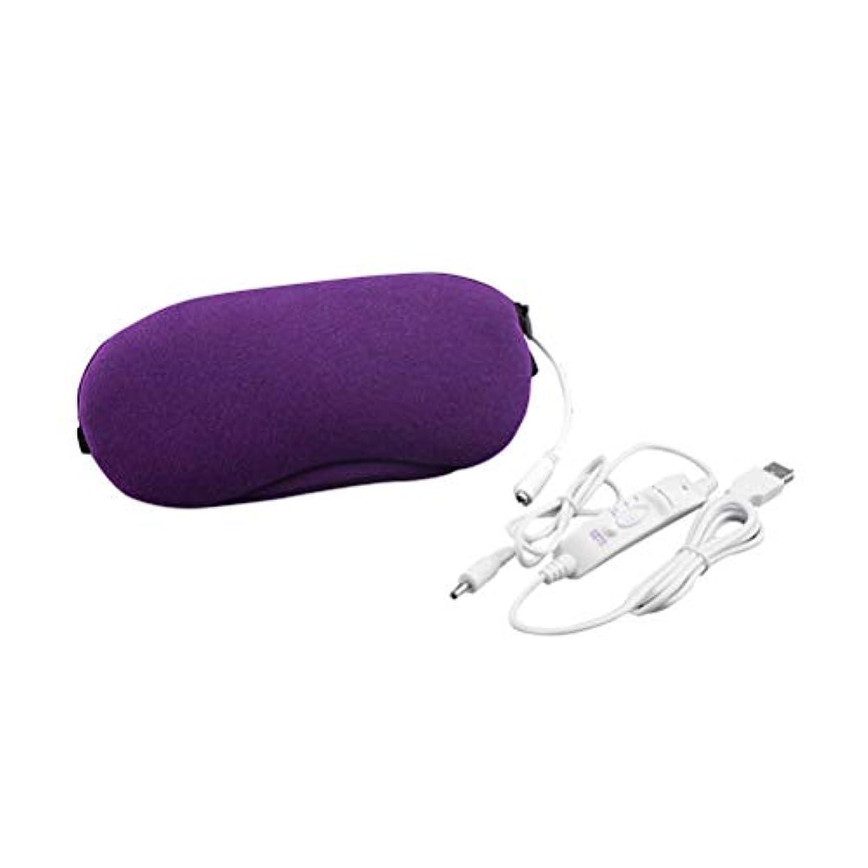 曇ったヒューズバラバラにするHealifty アイマスク 蒸気ホットアイマスク USB 加熱式 スリーピングアイマスク 温度とタイミング制御 吹き出物/乾燥/疲れた目(紫)