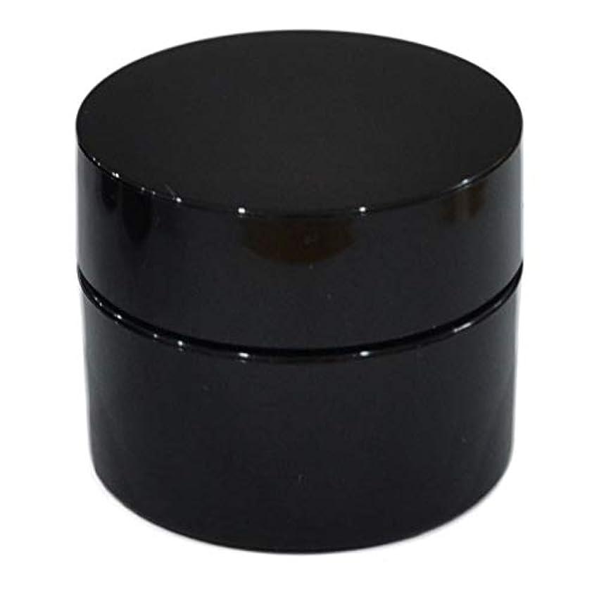 そうでなければ招待誇大妄想純国産ネイルジェル用コンテナ 10g用GA10g 漏れ防止パッキン&ブラシプレート付容器 ジェルを無駄なく使える底面傾斜あり 遮光 黒 ブラック