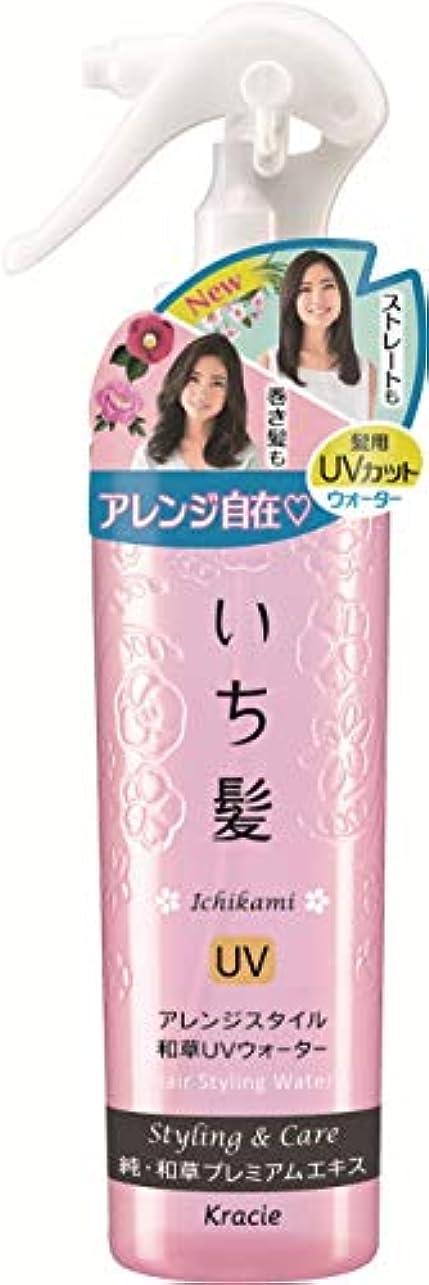銀抑制する強大ないち髪 アレンジスタイル和草UVウォーター 200mL