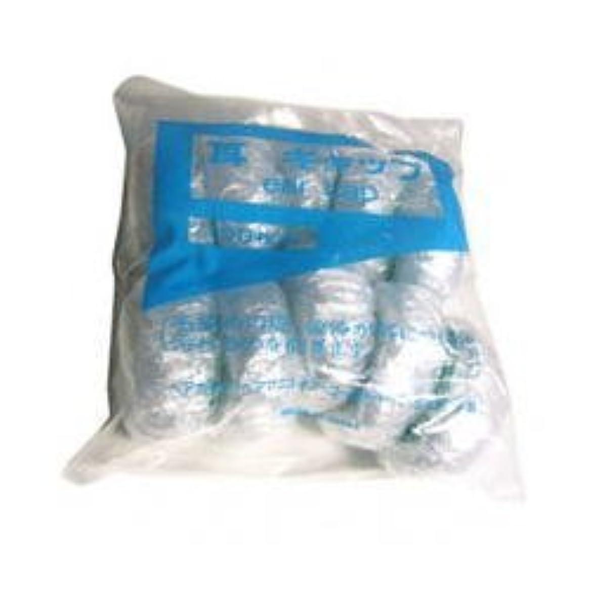 活発医薬品ほとんどない耳キャップ 100枚 (袋入り)