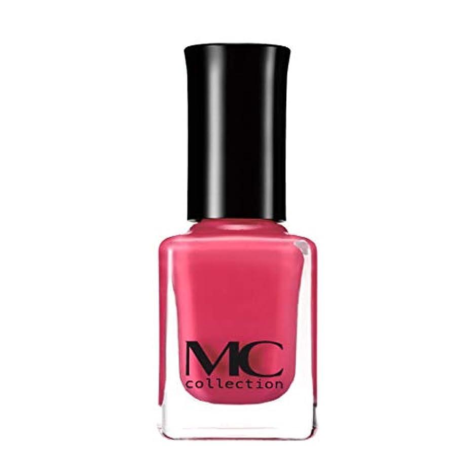 カブ伝導いっぱいマニキュア ネイルカラー N22 ピンク ( ネイルポリッシュ 日本製 ) 【 MCコレクション 】