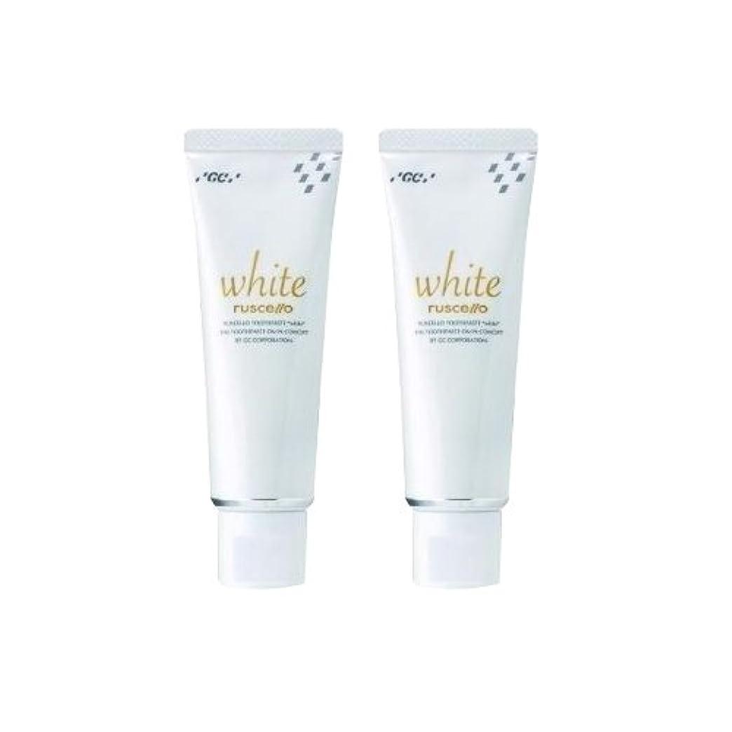 どれでも振動させる袋GC ルシェロ歯磨きペースト ホワイト 100g (2個)