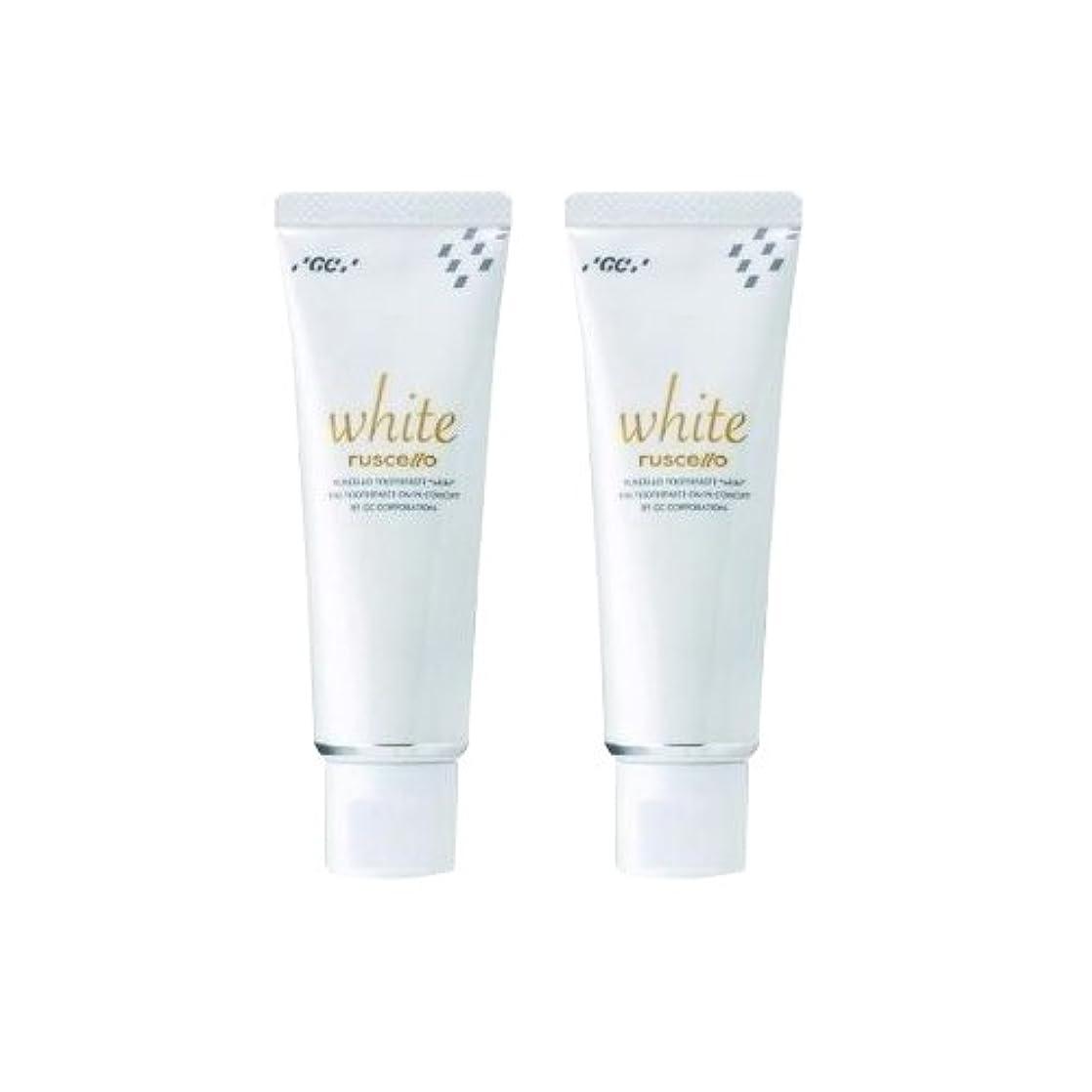 合併症備品望みGC ルシェロ歯磨きペースト ホワイト 100g (2個)