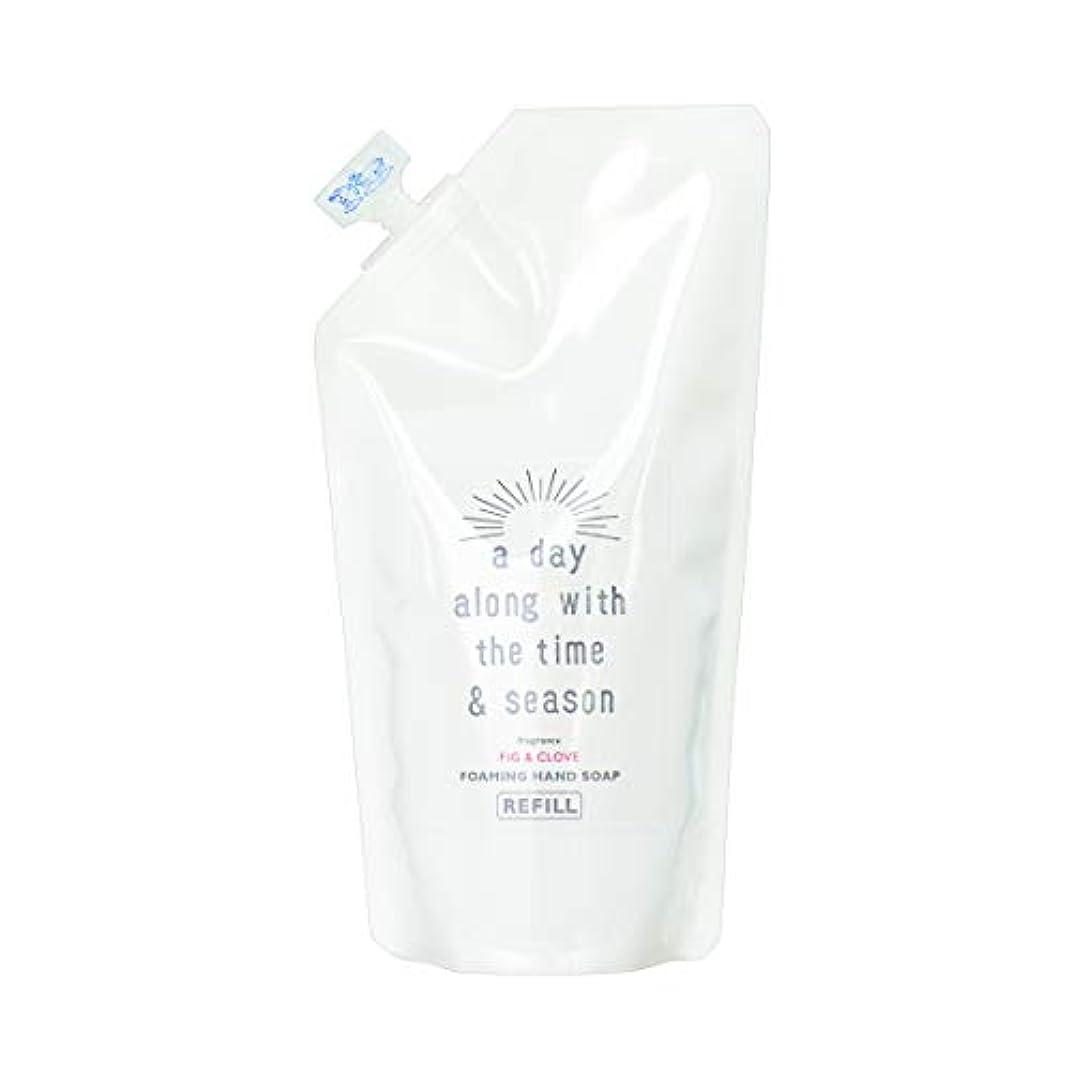 暗黙パターン動機アデイ(a day) フォーミングハンドソープリフィル フィグ&クローブ 300ml(2回分)(手洗い用 天然由来 詰め替え用 個性的でフルーティーなフィグにオリエンタルなクローブを組み合わせた香り)