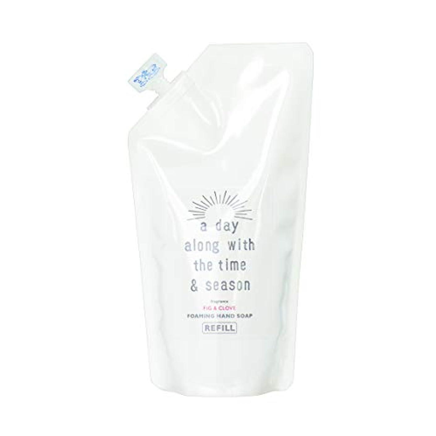絶対にブレイズモニカアデイ(a day) フォーミングハンドソープリフィル フィグ&クローブ 300ml(2回分)(手洗い用 天然由来 詰め替え用 個性的でフルーティーなフィグにオリエンタルなクローブを組み合わせた香り)