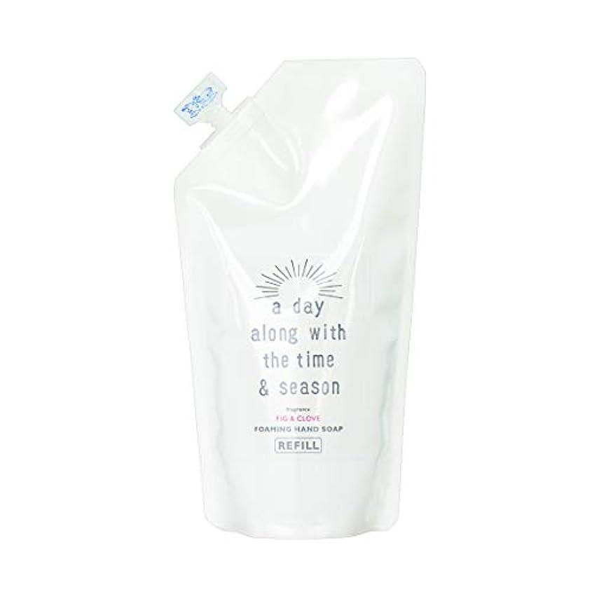受付島特権的アデイ(a day) フォーミングハンドソープリフィル フィグ&クローブ 300ml(2回分)(手洗い用 天然由来 詰め替え用 個性的でフルーティーなフィグにオリエンタルなクローブを組み合わせた香り)