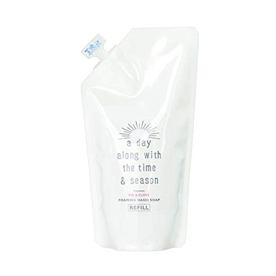 バットクレデンシャル元気アデイ(a day) フォーミングハンドソープリフィル フィグ&クローブ 300ml(2回分)(手洗い用 天然由来 詰め替え用 個性的でフルーティーなフィグにオリエンタルなクローブを組み合わせた香り)