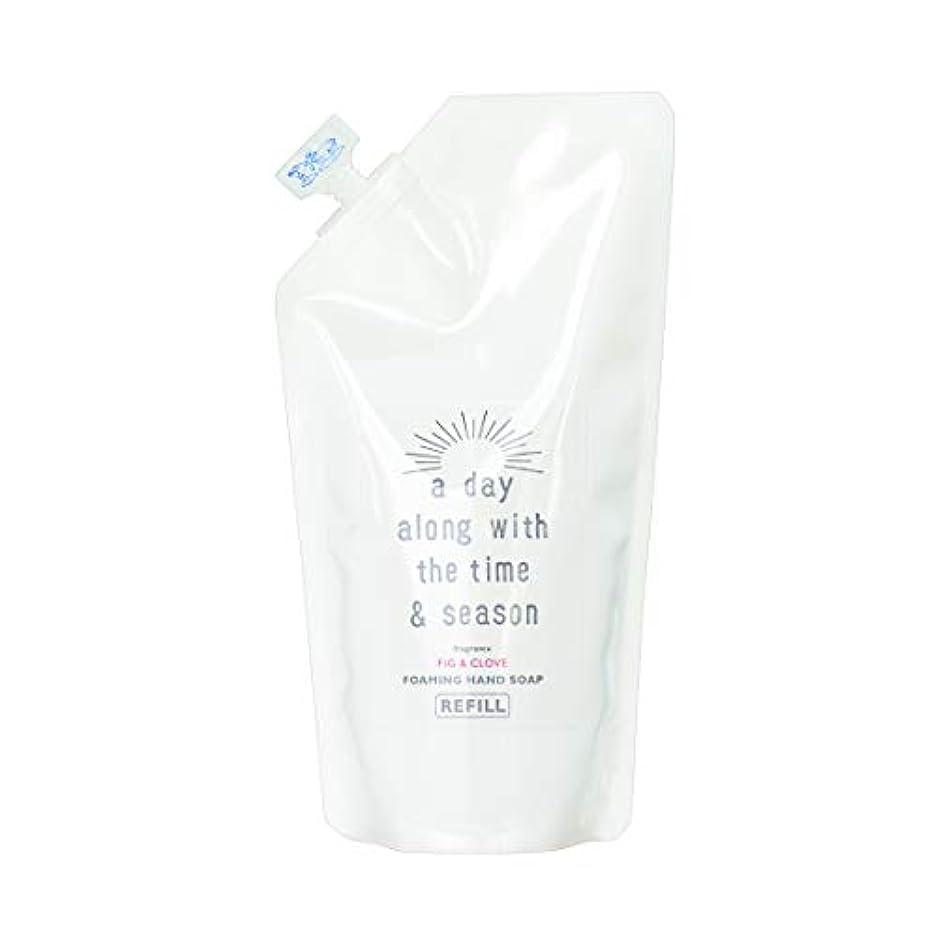 ガス道徳のゲートアデイ(a day) フォーミングハンドソープリフィル フィグ&クローブ 300ml(2回分)(手洗い用 天然由来 詰め替え用 個性的でフルーティーなフィグにオリエンタルなクローブを組み合わせた香り)