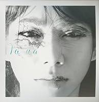 LA: LIVE RECORDINGS FROM SUN 2004 by UA (2004-10-20)