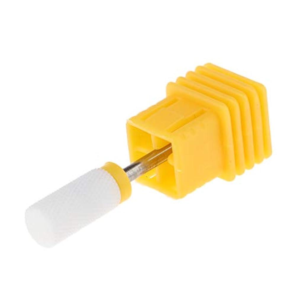 ドメイン政治家の真夜中電気ネイルマシンマニキュア用セラミック研磨ヘッドネイルドリルビット - XF