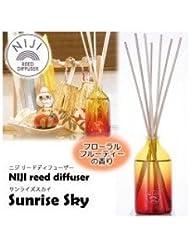 NIJI reed diffuser ニジ リードディフューザー Sunrise Sky (サンライズスカイ) 1340-01