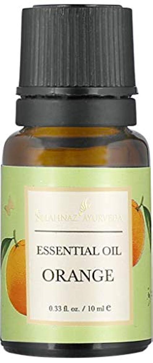 水銀のひそかに良性シャナーズアーユルヴェーダ エッセンシャルオイル オレンジ