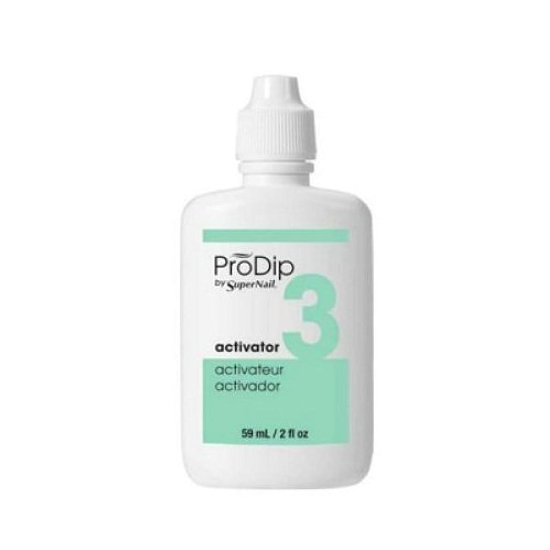 極めて重要な覚醒ヒギンズSuperNail ProDip - Activator - 59 ml/2 oz