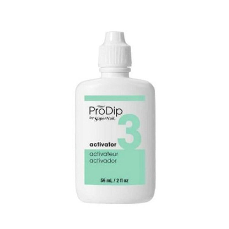 透明に起きるガスSuperNail ProDip - Activator - 59 ml/2 oz