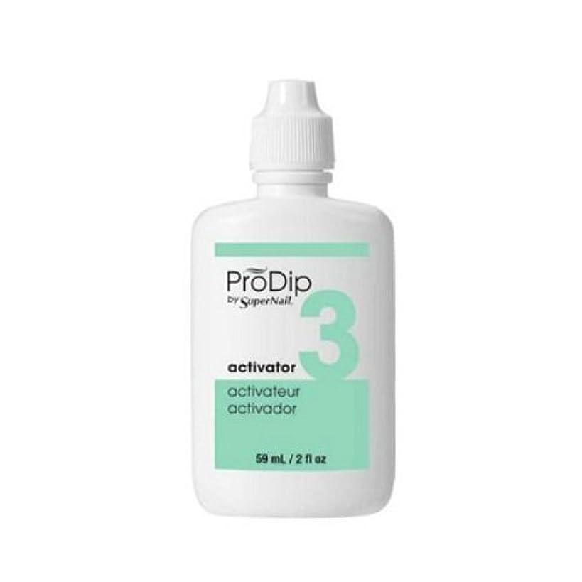 モバイルインレイ配分SuperNail ProDip - Activator - 59 ml/2 oz