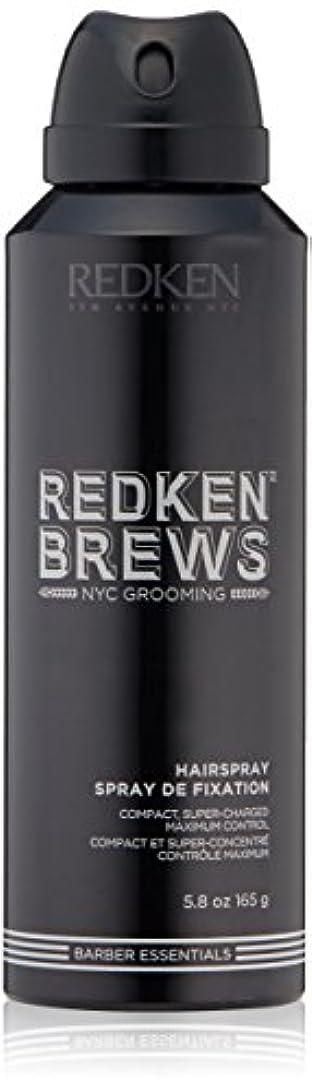 疎外それにもかかわらず最適Redken Brews ヘアスプレー、5.8オズ。 5.8オンス